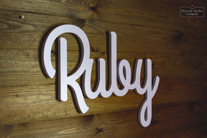 Wooden Wall Name - Scripted Font