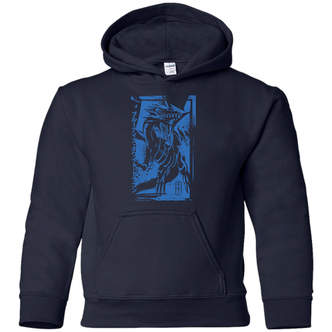 Blue-Eyes White Dragon - Gildan Youth Pullover Hoodie