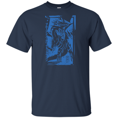 Blue-Eyes White Dragon - Gildan Youth Ultra Cotton T-Shirt