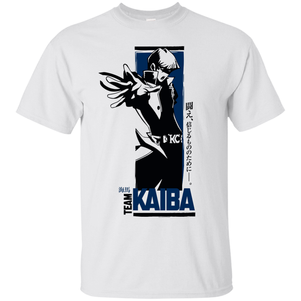 Team Kaiba Custom Ultra Cotton T-Shirt