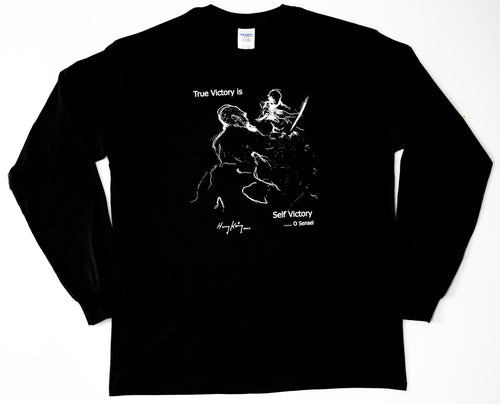 Aikido inspired original artwork on a black t-shirt by Shihan Harvey Konigsberg that says,