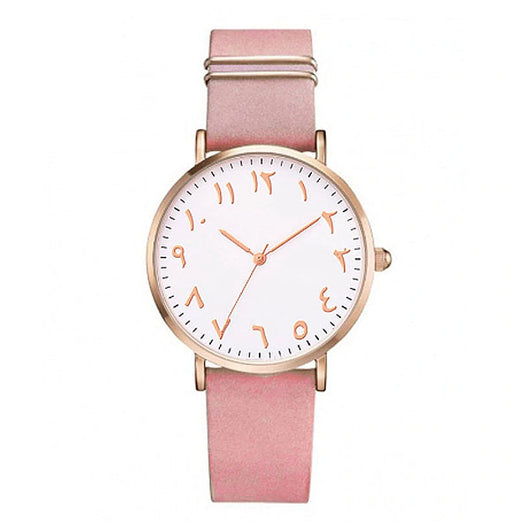 Arabic Numbers Women's Watch - Crazy Fox
