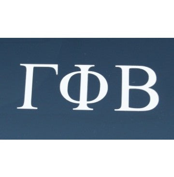 Gamma Phi Beta Decal