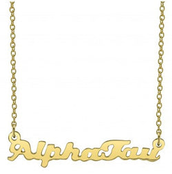 Alpha Sigma Tau Gold Script Necklace