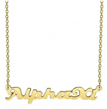 Alpha Xi Delta Gold Script Necklace