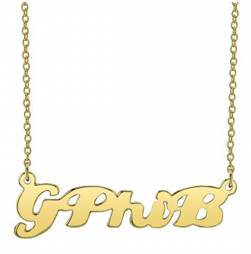 Gamma Phi Beta Gold Script Necklace
