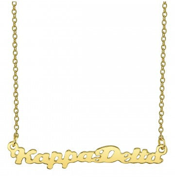 Kappa Delta Gold Script Necklace