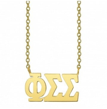 Phi Sigma Sigma Gold Letter Necklace