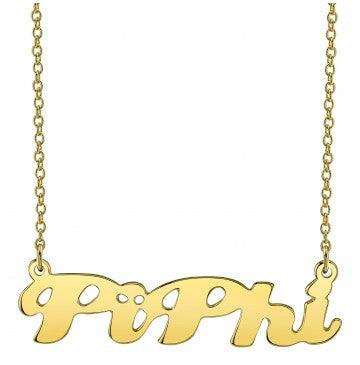 Pi Beta Phi Gold Script Necklace