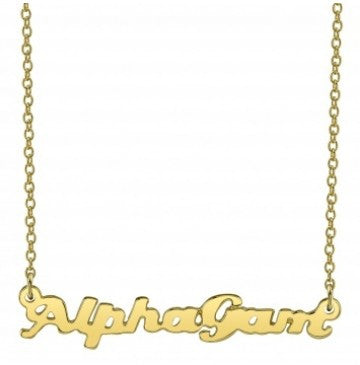 Alpha Gamma Delta Gold Script Necklace