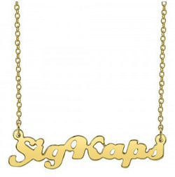 Sigma Kappa Gold Script Necklace