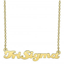 Sigma Sigma Sigma Gold Script Necklace