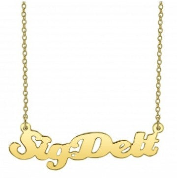 Sigma Delta Tau Gold Script Necklace