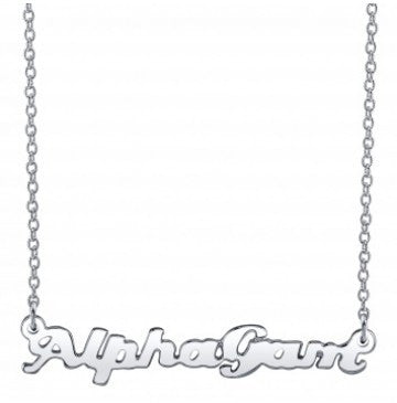 Alpha Gamma Delta Silver Script Necklace