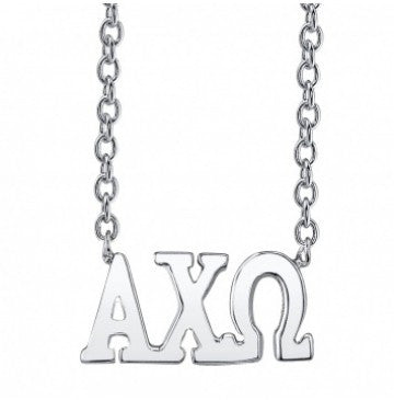 Alpha Chi Omega Sterling Silver Letter Necklace