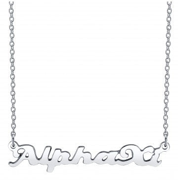 Alpha Xi Delta Silver Script Necklace