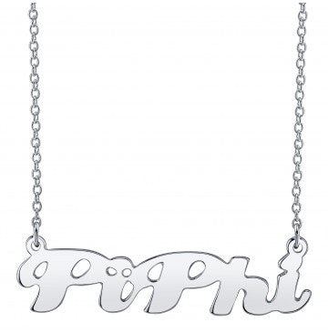 Pi Beta Phi Silver Script Necklace