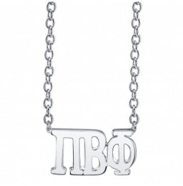 Pi Beta Phi Sterling Silver Letter Necklace