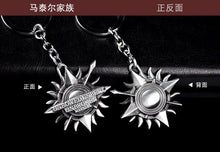 Game of Thrones Keychains (8 Styles)