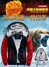 Women and Mens Hot Sale Xmas Gift The Walking Dead Thickening Cotton-padded Jacket Winter Warm Hoodie Flannel Coats Soft Comfort Cashmere Sweatshirts Hooded Mens Coats