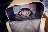 Students Pu Backpack YV187