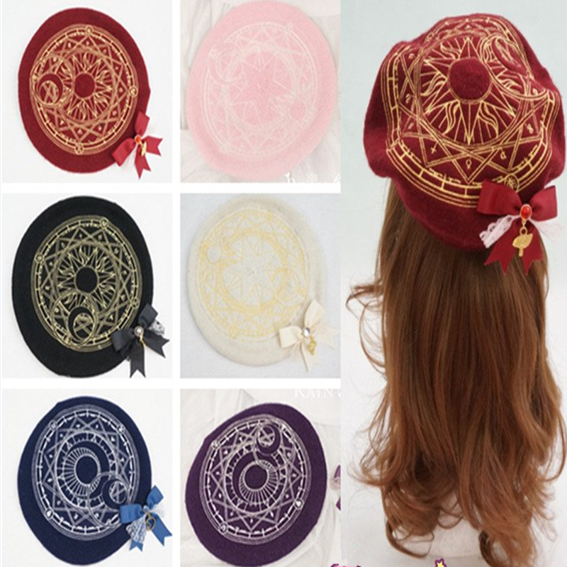 6 Colors Card Captor Sakura Magic Circle Beret Cap YV184