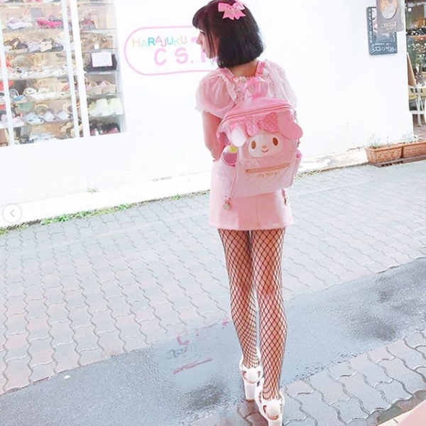Review For Cutekawaii BackpacK YV5195
