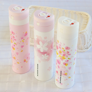 Sakura Insulated Bottle YV498