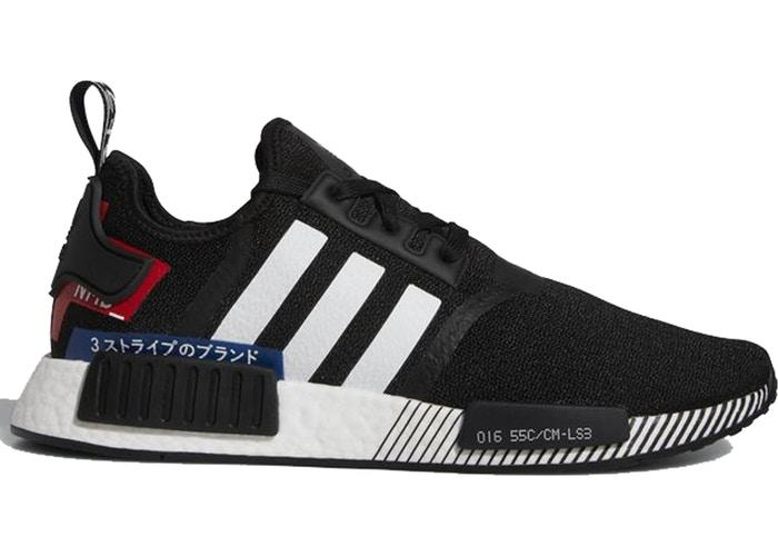 adidas NMD R1 Japan Pack Black White (2019) - EF2357