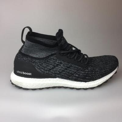07e83e50c88 Shoe Review  adidas UltraBOOST X ATR for women ABS CBN Sports
