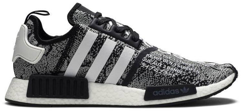 atmos x NMD_R1 'G-SNK' - EH2204-Urban Necessities
