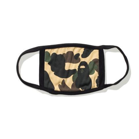 Bape Bathing Yellow Camo Mask-Urban Necessities