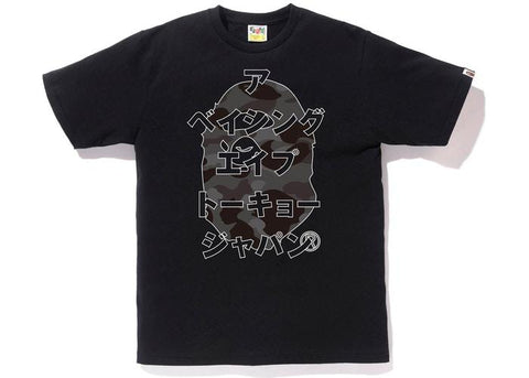 BAPE Color Camo Ape Head Katakana Tee Black/Black-Urban Necessities