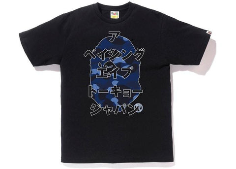 BAPE Color Camo Ape Head Katakana Tee Black/Blue-Urban Necessities