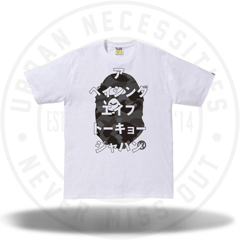 BAPE Color Camo Ape Head Katakana Tee White/Black-Urban Necessities