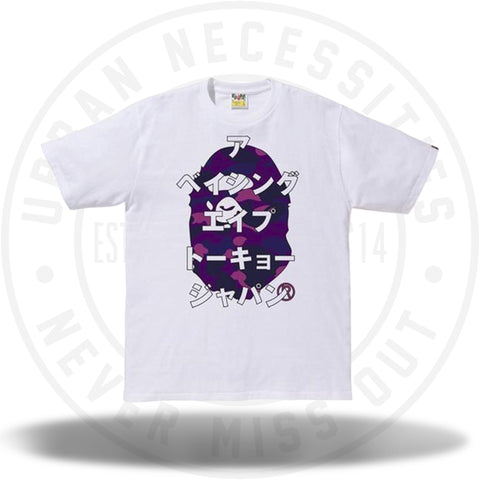 BAPE Color Camo Ape Head Katakana Tee White/Purple-Urban Necessities