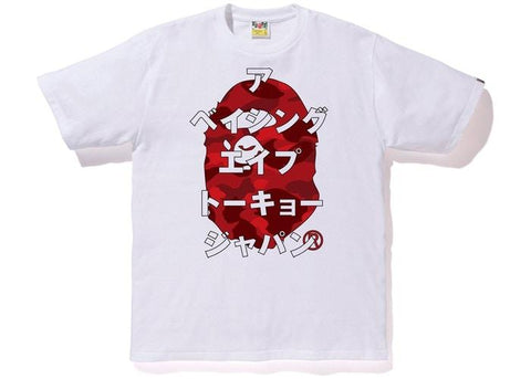 BAPE Color Camo Ape Head Katakana Tee White/Red-Urban Necessities
