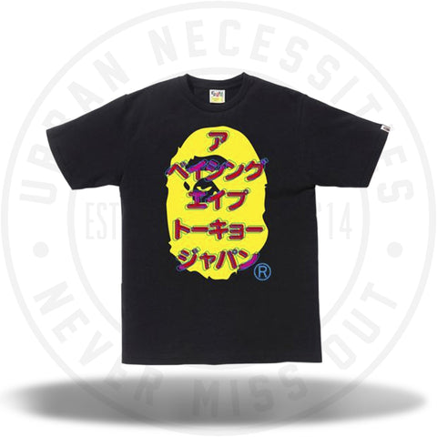BAPE Katakana Ape Head Tee Black-Urban Necessities
