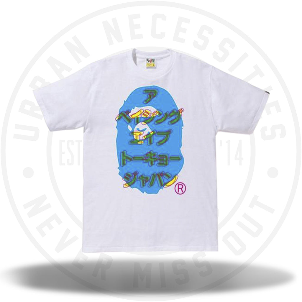 BAPE Katakana Ape Head Tee White-Urban Necessities