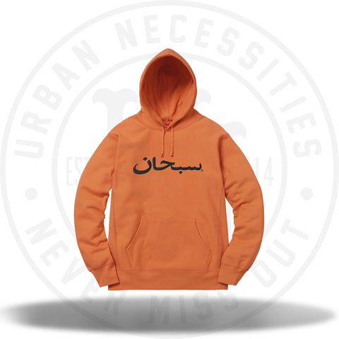 Supreme Arabic Logo Hooded Sweatshirt Orange-Urban Necessities