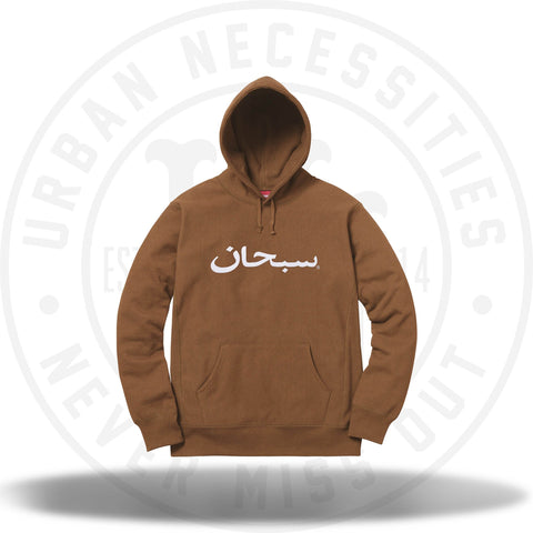 Supreme Arabic Logo Hooded Sweatshirt Rust-Urban Necessities