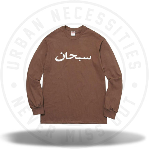 Supreme Arabic Logo L/S Tee Brown-Urban Necessities