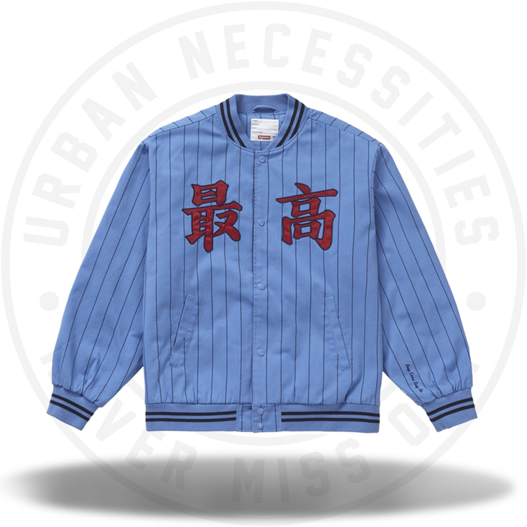 Supreme Pinstripe Varsity Jacket Blue-Urban Necessities