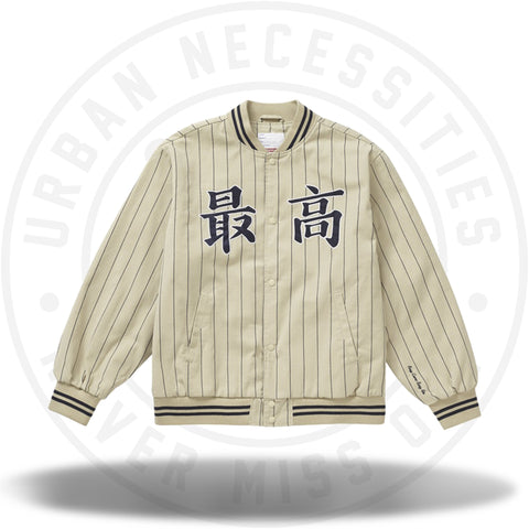 Supreme Pinstripe Varsity Jacket Tan-Urban Necessities