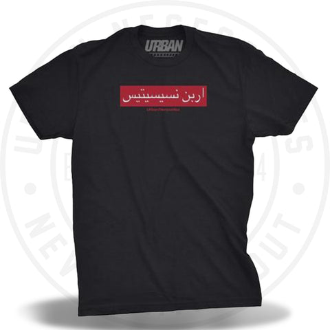 UN Arabic Box Logo Tee Black/Red-Urban Necessities