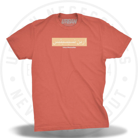 UN Arabic Box Logo Tee Coral-Urban Necessities