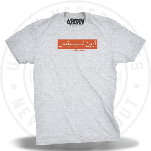 UN Arabic Box Logo Tee Grey/Orange-Urban Necessities