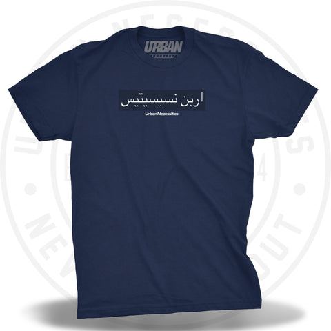 UN Arabic Box Logo Tee Navy-Urban Necessities