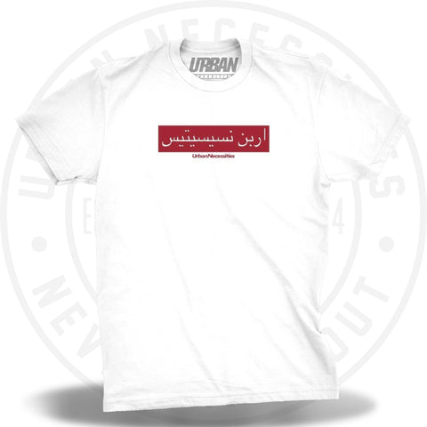 UN Arabic Box Logo Tee White/Red-Urban Necessities