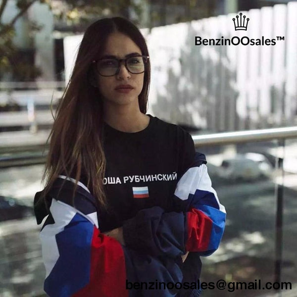 gosha rubchinskiy Tshirt with mini russian flag -yeezy boostv2-ua-hypebeast-designer replicas clothing